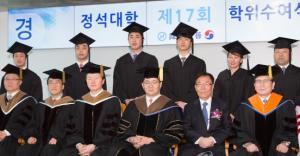 한진그룹, 사내 '정석대학' 제17회 학위수여식 개최